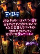 運命のヒト〜piano version〜♪