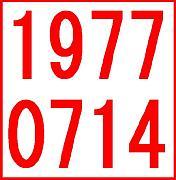 1977年7月14日生まれ