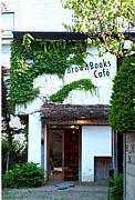 BrownBooksCafe