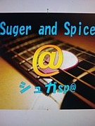 Suger and Spice
