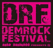 DEM ROCK FESTIVAL