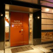 Switch Sweets Cafe