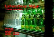 【Laboratory vol.4】は7月15日