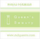 ◆Queen's Beauty◆