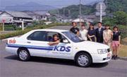 共立自動車学校の集い