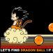 超ドラゴンボール