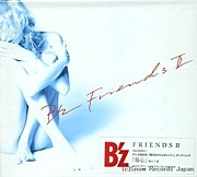 Frends2   from B'z
