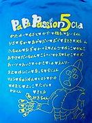 ★☆Passion5class☆★