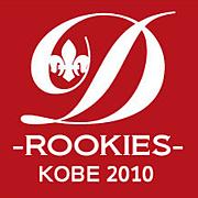 D-CROWN ROOKIES KOBE