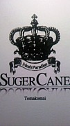 SUGER CANE