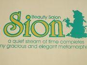 Beauty  Salon SION