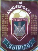 VALOR.FC