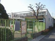 高井戸幼稚園