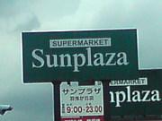 ★Supermarket Sunplaza★
