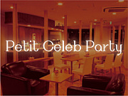 petit celeb party