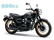 800cc