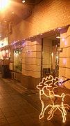 西九条  CafeRest ベルハウス