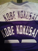 神戸国際蹴球会