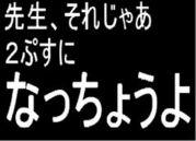 中大〜教育学科教育学コース〜