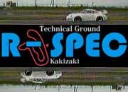 R−spec柿崎