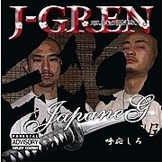 J-GREN