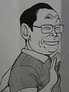 斉藤研一(BECK)