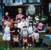 田島さんちの自然塾