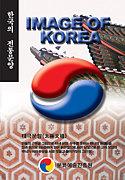 ペラペラ韓国語マスター