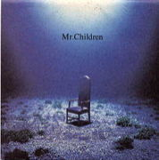 Mr.Children ★深海★