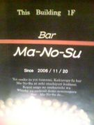 Bar Ma-No-Su