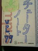 広島校チューターOB会'07