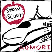 ピューっと青森 SNOWSCOOT!