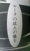 川島みなみはかわいいですね!
