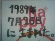 (平成元年)1989年7月25日に誕生!