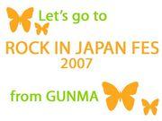 群馬からROCK IN JAPAN FESへ!