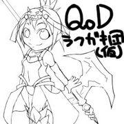 Quest of D ラクガキ団(仮)