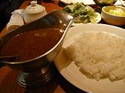 I Love Curry