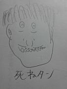 (´^ω^`){死んじゃだめ!!