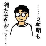 関西大学バレーボーラーズ