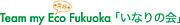 Team my Eco Fukuoka