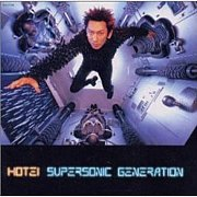 HOTEI [ELECTRIC WARRIORS]