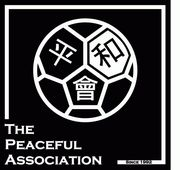 平和会〜Peaceful Association