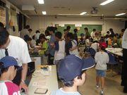 名古屋大学ラガドーン・タバーン