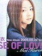 LOVE SICK同盟(倉木麻衣)mixi版