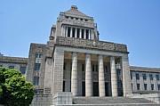 160円献金で日本政治を変える!!!