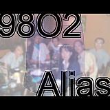 98総プロO2/Alias コミュ