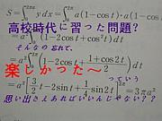同志社国際高校 27期生('09卒)