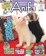 Anifa(アニファ)