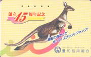 Australians in Japan