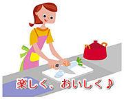 おいしい和食研究会